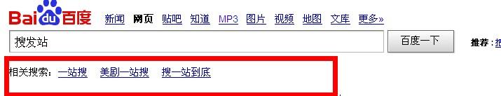 QQ截图20121009090327.jpg
