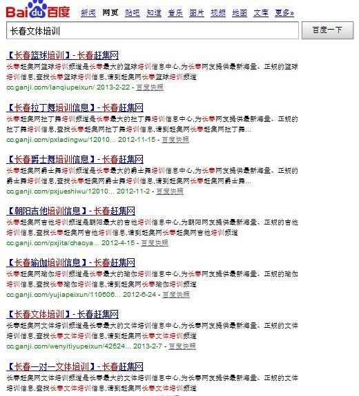 QQ截图20130620151935.jpg