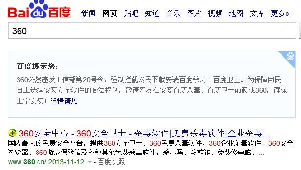 QQ截图20131119151100.jpg