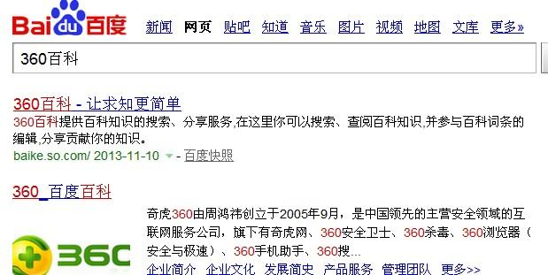 QQ截图20131119151138.jpg