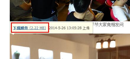 QQ截图20140603212337.jpg
