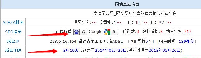 QQ截图20140814064539.png