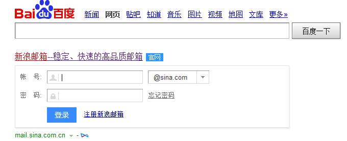 QQ截图20140814103640.png