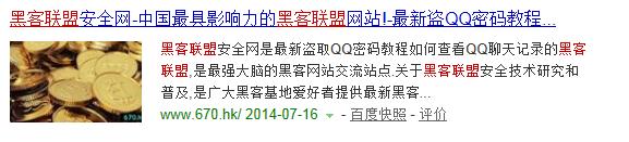 QQ截图20140814175352.png
