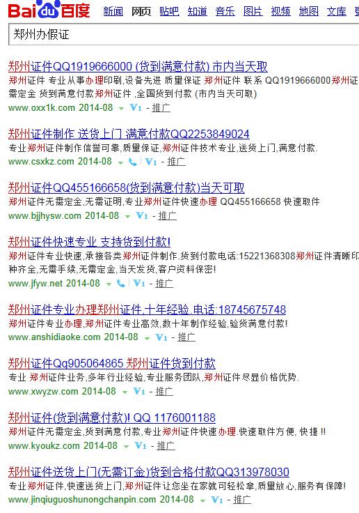 QQ截图20140816114648.jpg