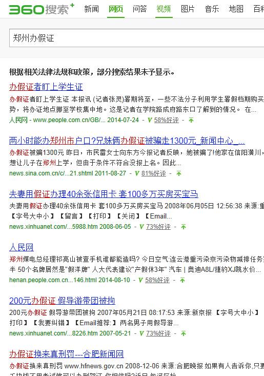 QQ截图20140816114848.jpg