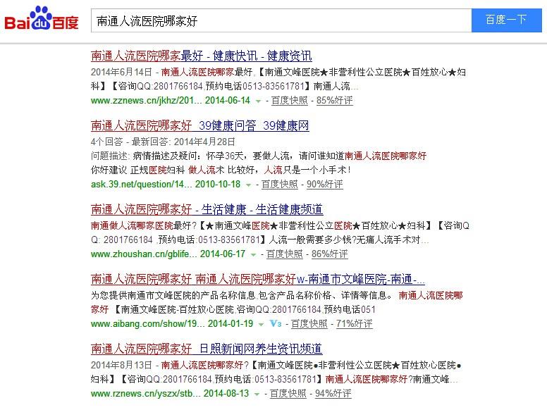 新闻源.jpg