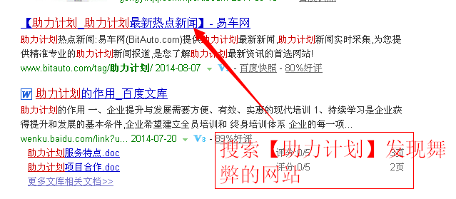 QQ图片20140820162123.png
