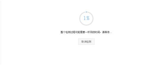 QQ图片20141031151149.jpg