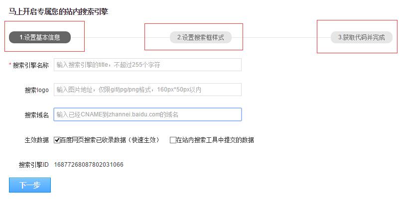 QQ截图20141101092558.jpg