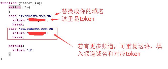 程序设置token.jpg