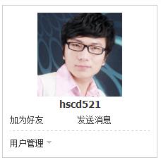 QQ图片20150611104632.png
