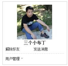 QQ图片20150611104828.png