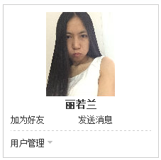 QQ图片20150611111316.png