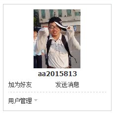 QQ图片20150611104358.png