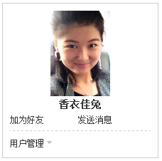 QQ图片20150611115008.png