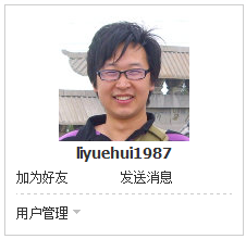 20150611104144.png