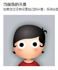 20150611172054.png