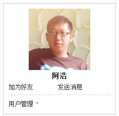 QQ截图20150612110337.png