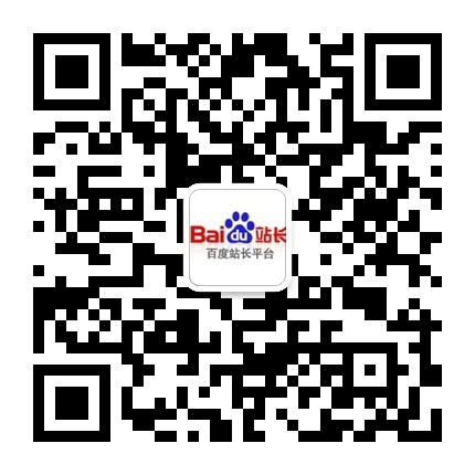 站长平台微信二维码.jpg