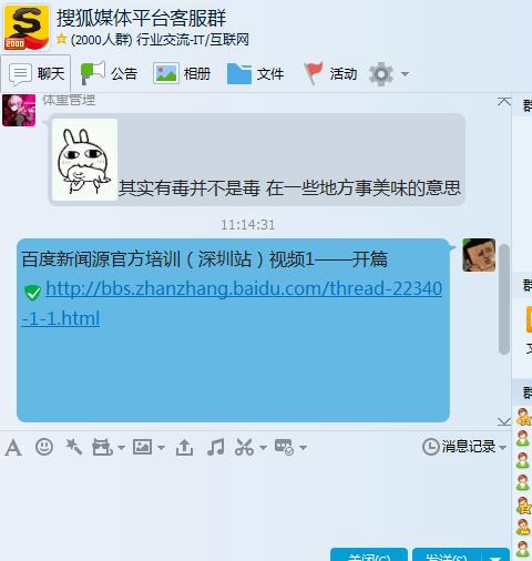 搜狐.png