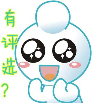 火狐截图_2015-09-02T01-52-37.979Z_副本.png
