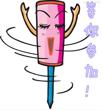 火狐截图_2015-09-02T01-54-29.904Z_副本.png