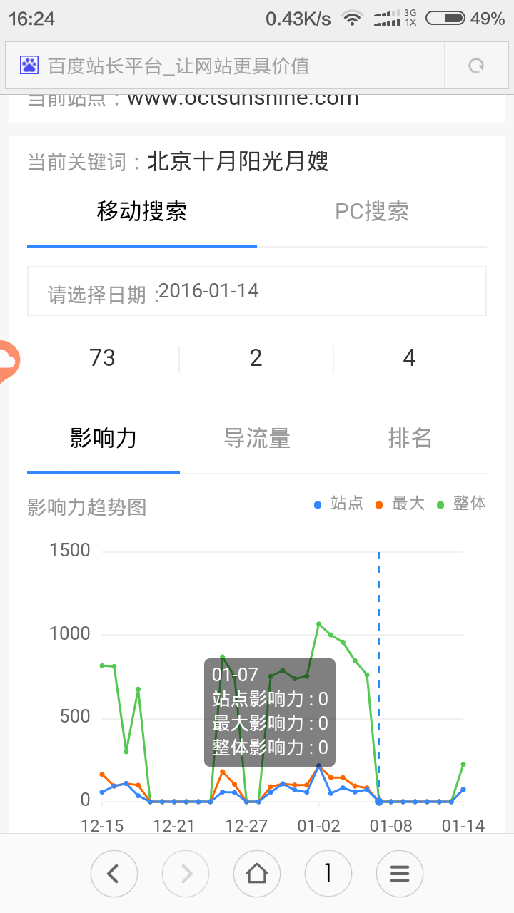 Screenshot_2016-01-15-16-24-35_com.android.browse.png