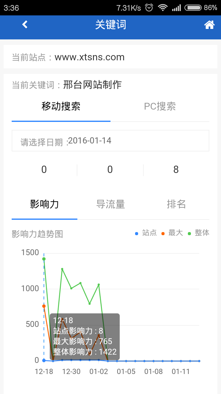 Screenshot_2016-01-16-03-36-55.png
