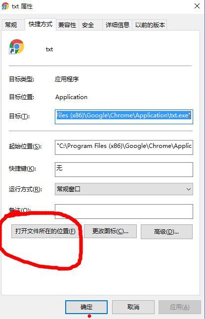 终极篇,解决浏览器导航被hao123 360 2345 QQ毒霸劫持的方法