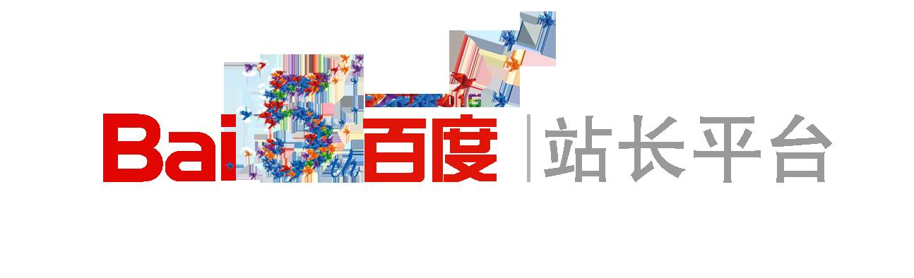 站长平台logo-05.png