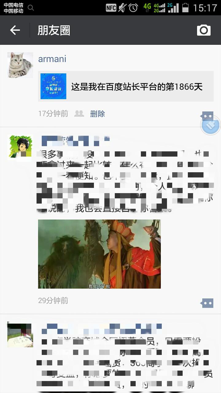 Screenshot_2016-10-26-15-17-08_meitu_1.jpg