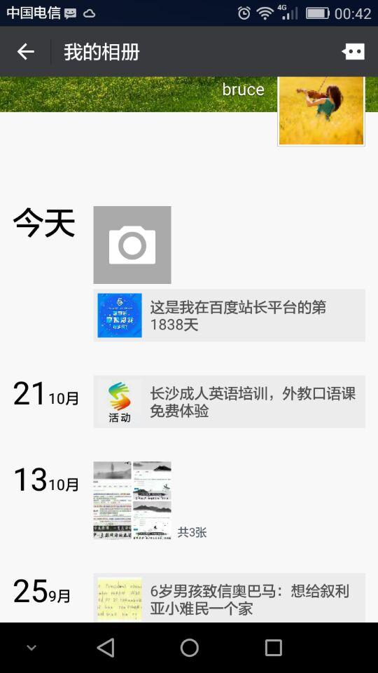QQ图片20161029004827.jpg
