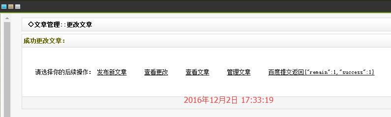 QQ截图20161202173325.png