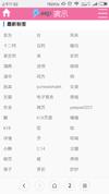 Screenshot_2017-02-13-11-52-56-363_com.android.br.png