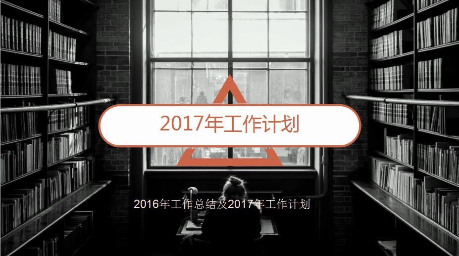 QQ截图20170524165254.jpg