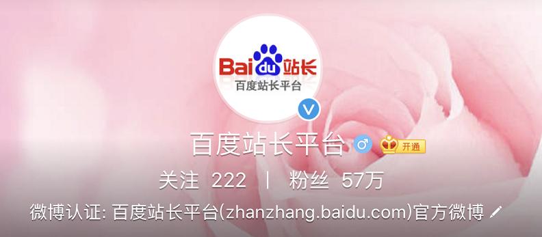 BaiduHi_2017-6-26_17-50-37.png