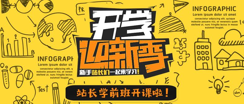 BaiduHi_2017-8-29_18-53-22.png