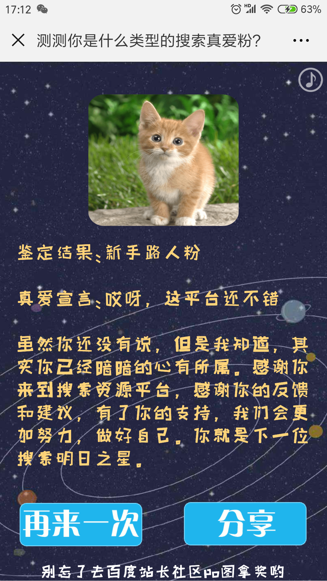 Screenshot_2018-11-27-17-12-54-316_com.tencent.mm.png