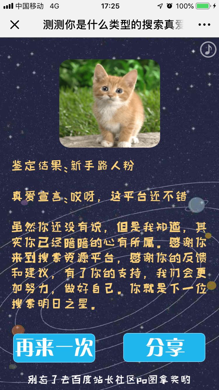 微信图片_20181127172649.png