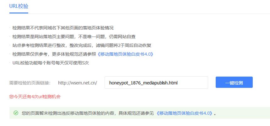 WSEO.net.cn
