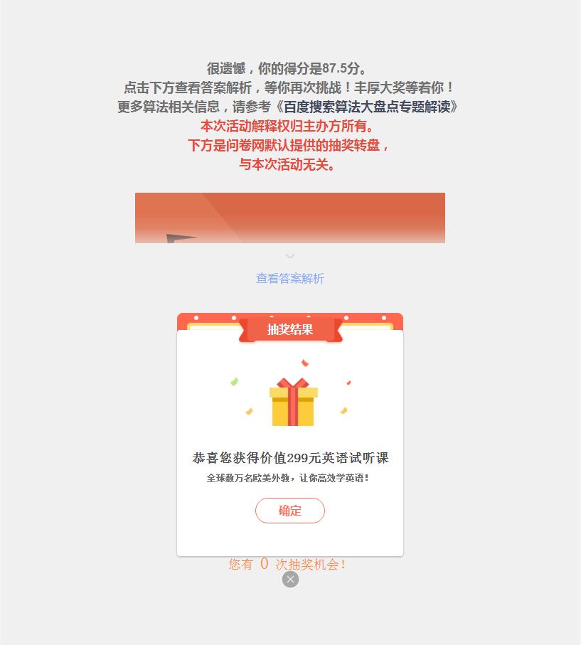 企业微信截图_20190809140537.png