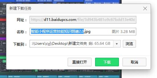 QQ截图20200301225405.jpg
