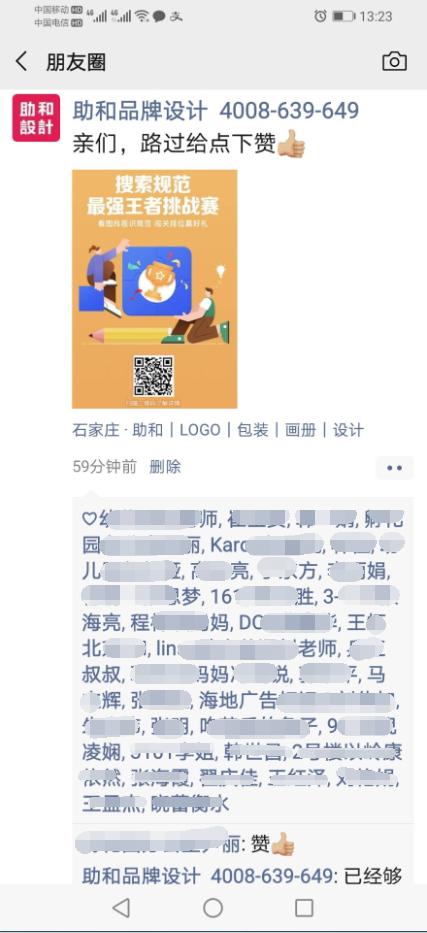 微信图片_20200529132811.png