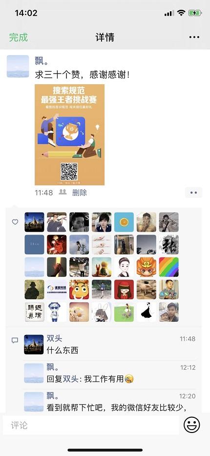 微信图片_20200529140351.jpg