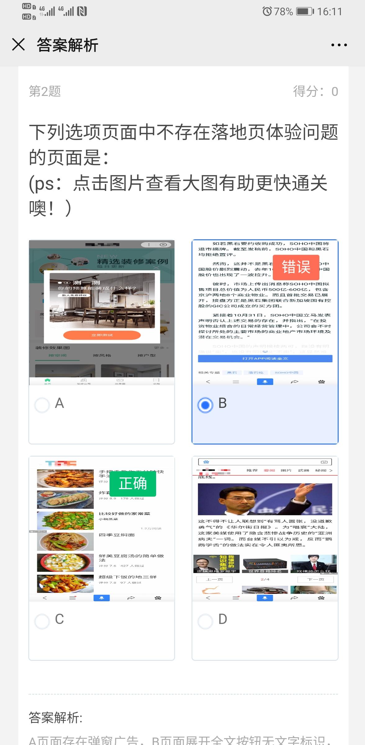 QQ图片20200529161200.jpg