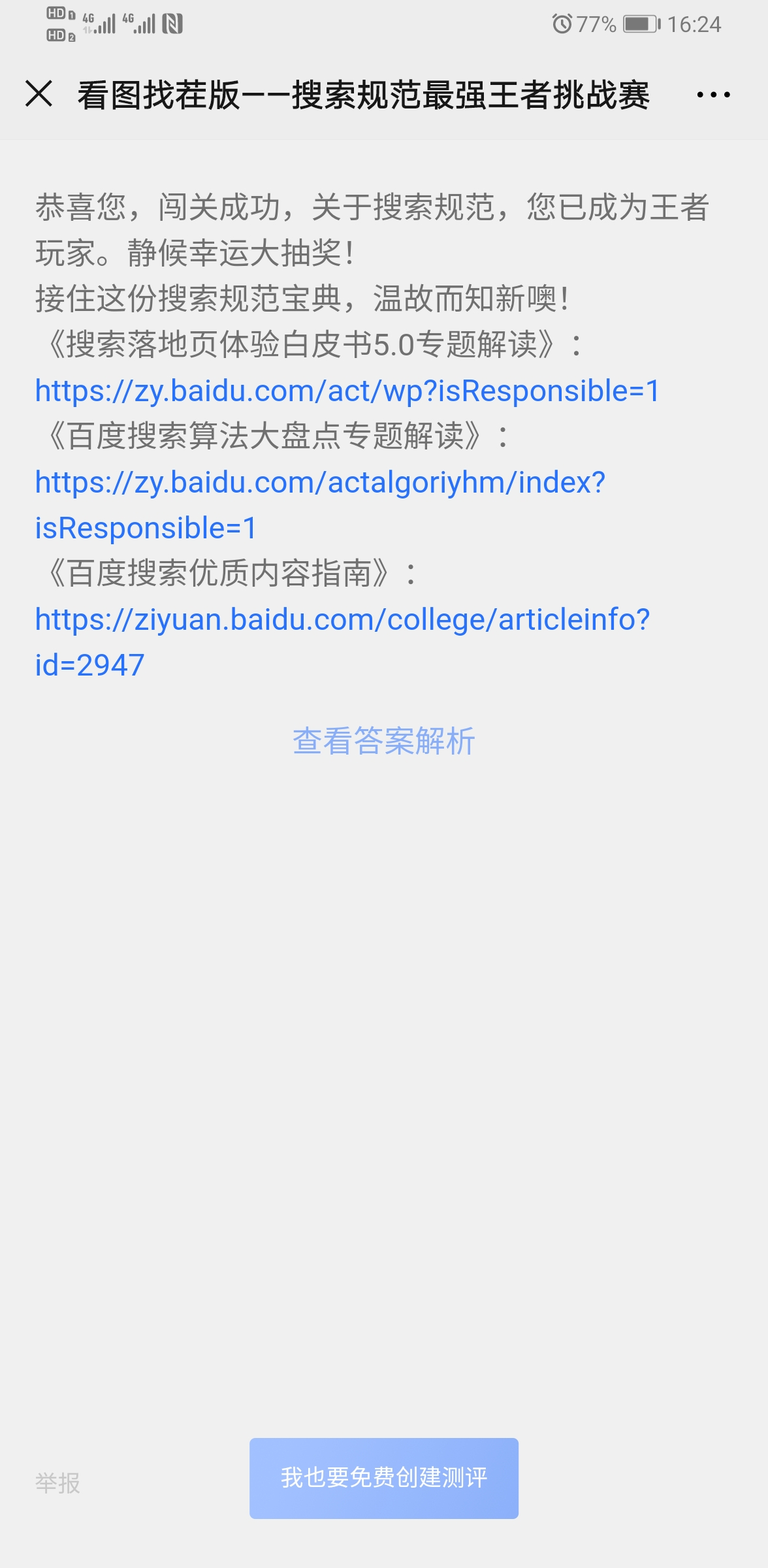 QQ图片20200529162440.jpg