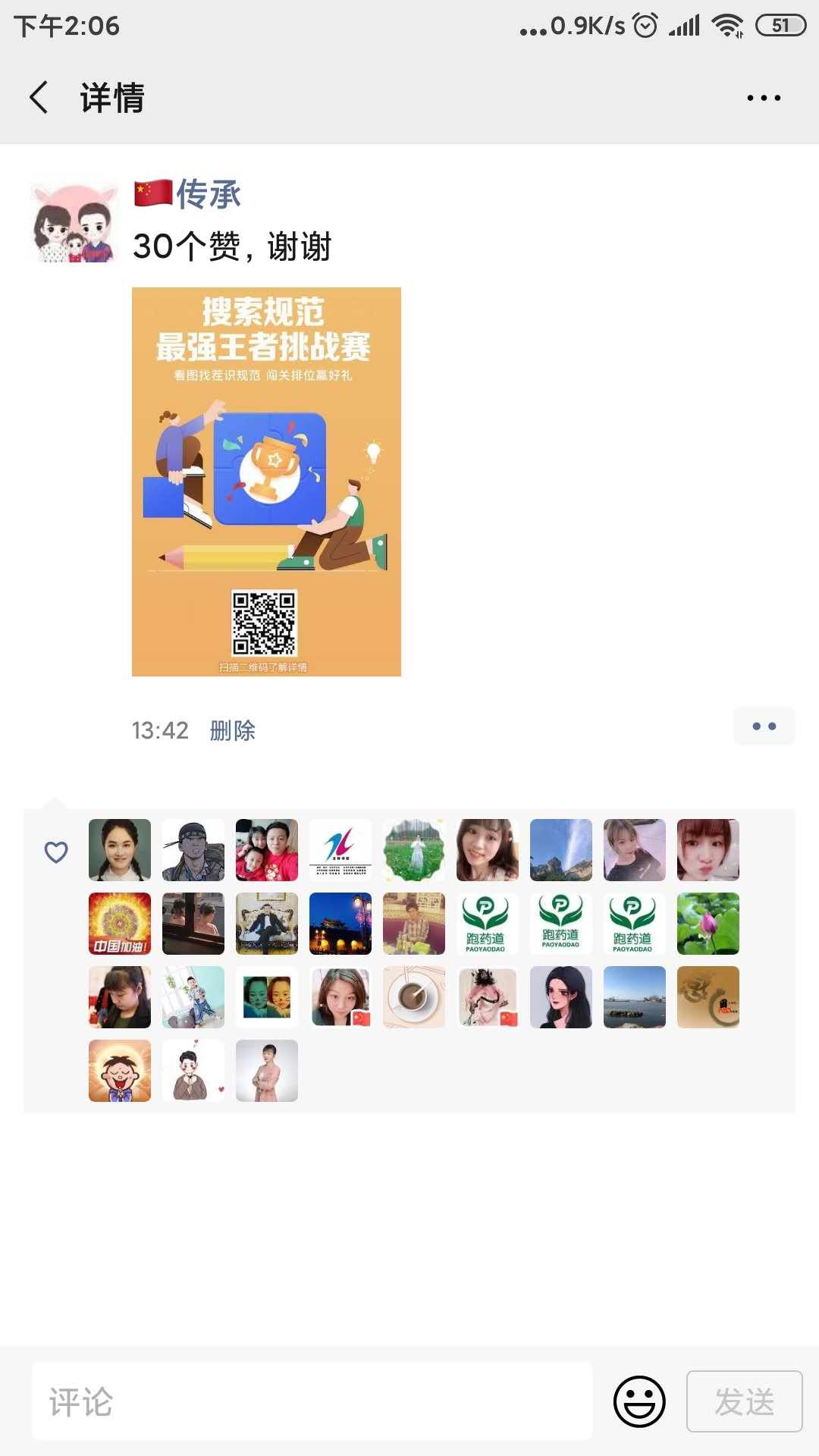 微信图片_20200530140832.jpg