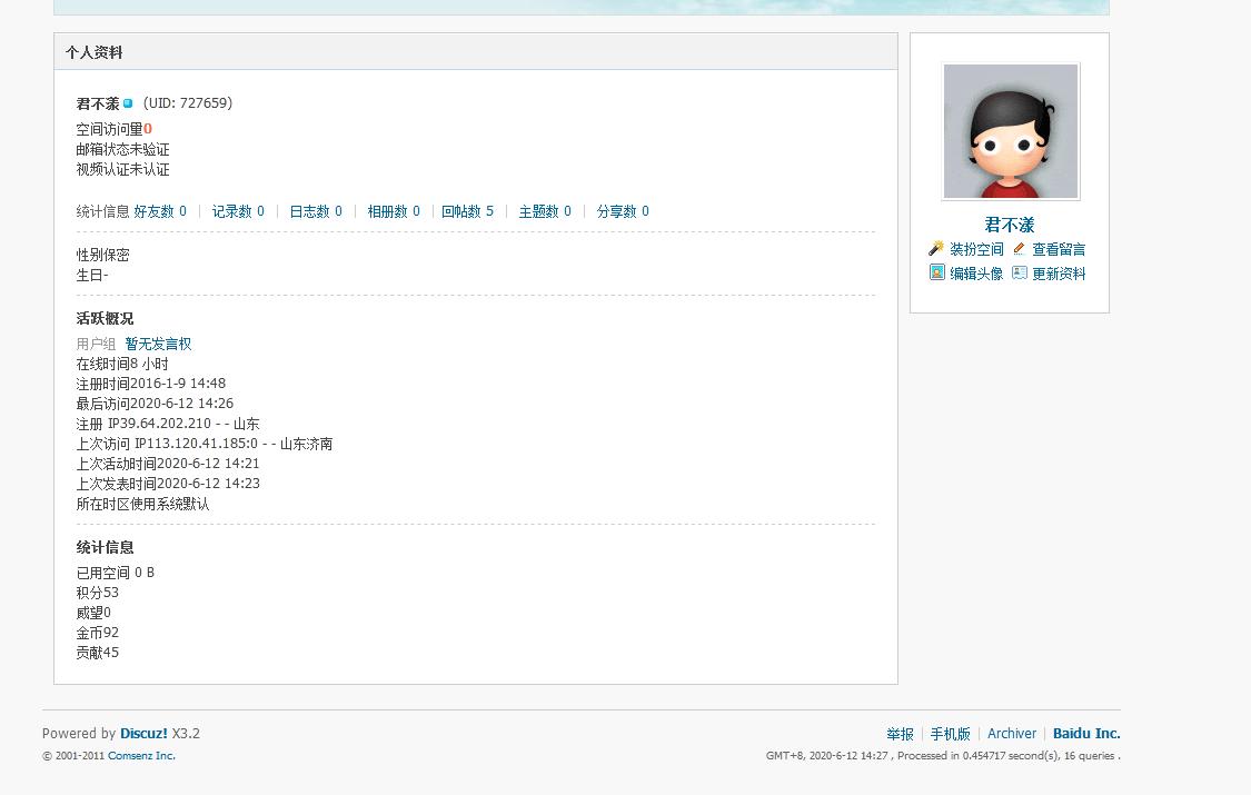 QQ图片20200612143703.png
