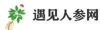 遇见人参网网站logo